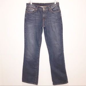 NWT Lucky Brand Rider Fit Relaxed Long Length Jean